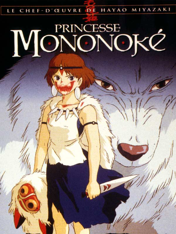 Princess Mononoke : Review, Trailer, Teaser, Poster, DVD, Blu-ray ...