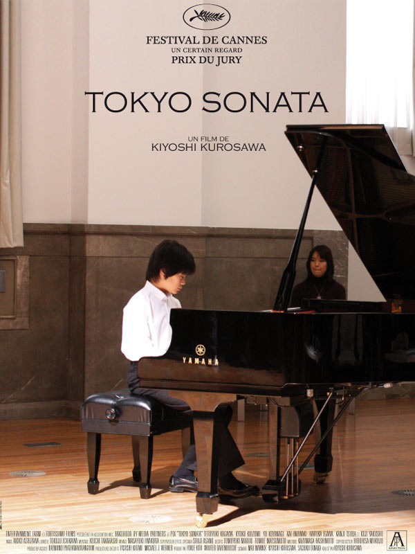 kiyoshi kurosawas tokyo sonata family values in Quote: after a retreat to the atmospheric and spectral loft and retribution that reinforce kiyoshi kurosawa's reputation as a horror filmmaker, tokyo sonata continues in the vein of his idiosyncratically personal (and arguably, more interesting), yet equally unsettling films that began with bright future.