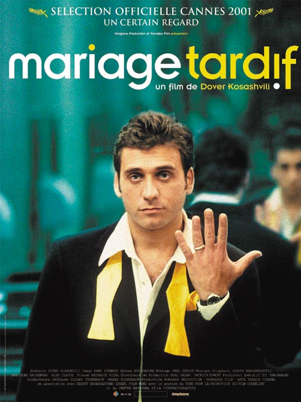 Late Marriage : Review, Trailer, Teaser, Poster, DVD, Blu-ray ...