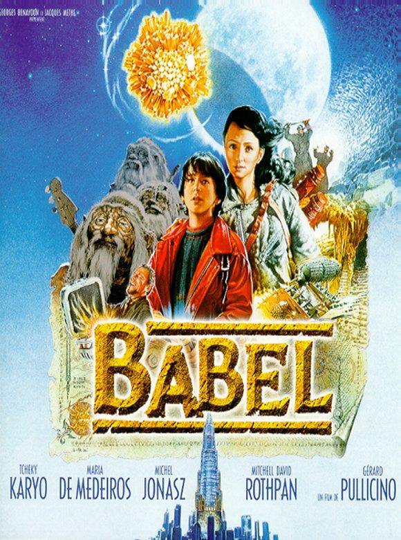 babel review trailer teaser poster dvd bluray
