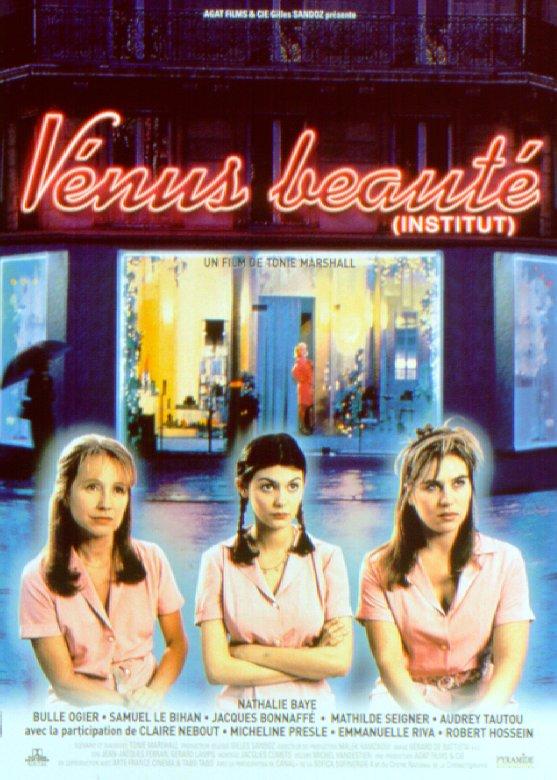 venus beauty salon review trailer teaser poster dvd