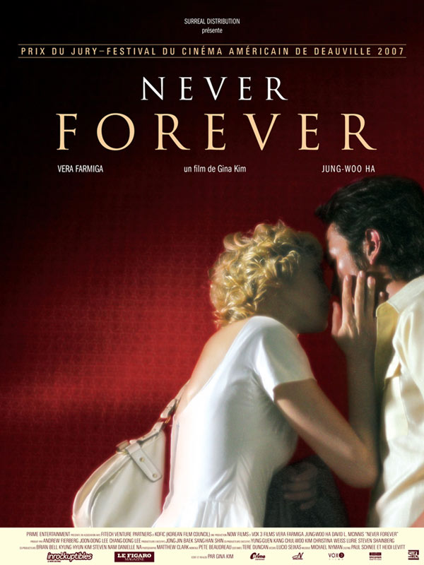 never forever review trailer teaser poster dvd blu