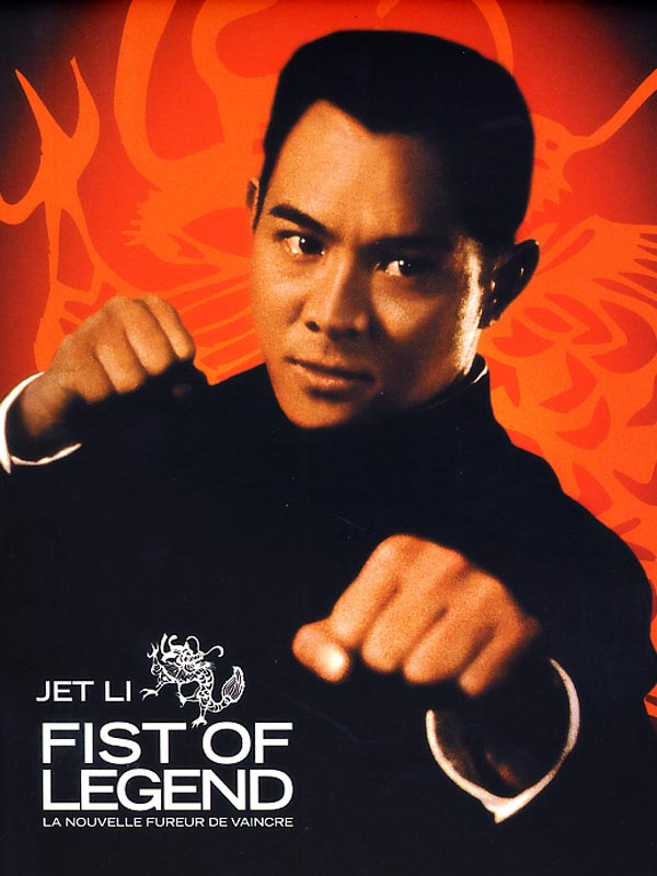Fist of legend trailer