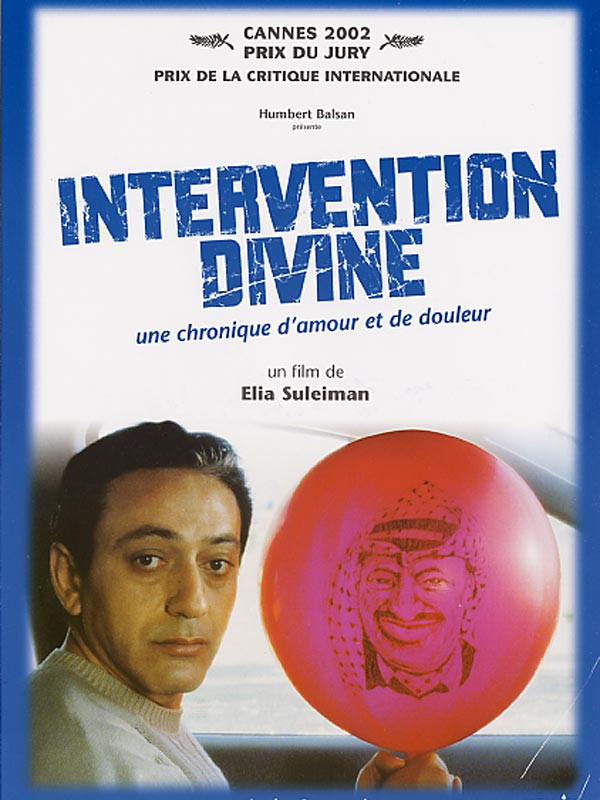 divine intervention Total jerkface flash games by jim bonacci hello pals i'd like to continue hosting the flash version of happy wheels as long as possible.