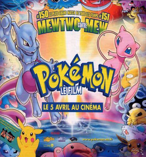 pokemon film 17 stream deutsch