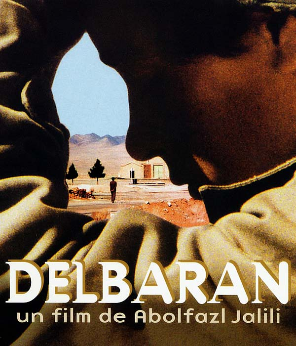 Delbaran movie